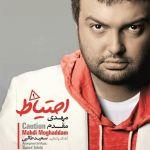 کاور آهنگ Mehdi Moghadam - Nisti