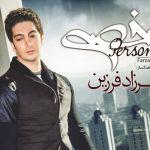 کاور آهنگ Farzad Farzin - Ey Vaay