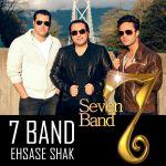 کاور آهنگ Seven Band - Ehsase Shak