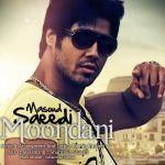 کاور آهنگ Masoud Saeedi - Moondani