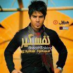 کاور آهنگ Masoud Saeedi - Geryeye Bi Ekhtiar