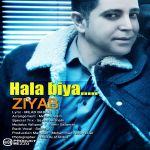 کاور آهنگ Ziyab - Hala Biya