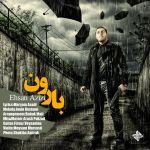 Ehsan Azizi - Baroon