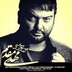 کاور آهنگ Mehdi Moghadam - To Jone Mani
