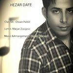 کاور آهنگ Sasan Etemadi - Hezar Dafe