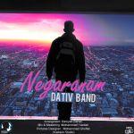 کاور آهنگ Dativ Band - Negaranatam