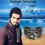 کاور آهنگ Sadegh Dehghan - Bache Abadan (Ft Foad)