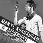 Amir Sinaki - Man Ye Khanandam