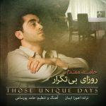 کاور آهنگ Hamed Moghaddam - Roozaye Bi Tekrar