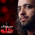 Mohsen Yahaghi - To Hamooni