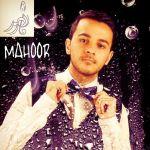 کاور آهنگ Mahoor - Nemikham Dige Bargardi