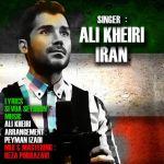کاور آهنگ Ali Kheyri - IRAN