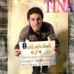 کاور آهنگ Omid Mehrabadi - Tina