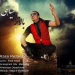 کاور آهنگ Reza Rezaei - Balatar Az Siahi