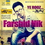 کاور آهنگ Farshid Nik - Ye Rooz