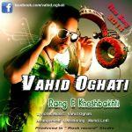 کاور آهنگ Vahid Oghati - Range Khoshbakhti