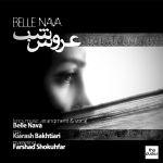 کاور آهنگ Belle Nava - Arouse Shab