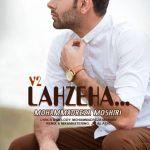 کاور آهنگ Mohammad Reza Moshiri - Lahzeha