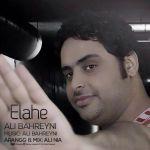 Ali Bahreyni - ELahe