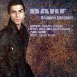 کاور آهنگ Hamoon Ejtemaei - Barf
