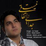 کاور آهنگ Ali Fallah - Jodaie Etefaghi Nist