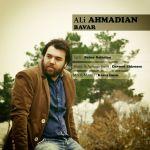 کاور آهنگ Ali Ahmadian - Bavar