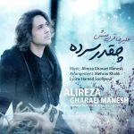 کاور آهنگ Alireza Gharaeimanesh - Cheghadr Sarde