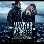 کاور آهنگ Maxiyar - Mahe Barfi