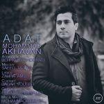 کاور آهنگ Mohammad Akhavan - Adat