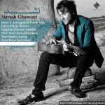 کاور آهنگ Siavash Ghamsari - Nashod