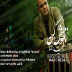 کاور آهنگ Majid Reza - Tamumesh Kon