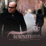 کاور آهنگ Mehdi Mirzaei - Telesm