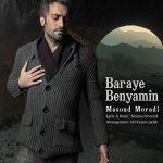 کاور آهنگ Masoud Moradi - Baraye Benyamin