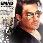 کاور آهنگ Emad - Niyatam Ine
