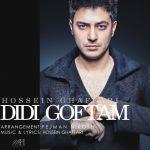 کاور آهنگ Hosein Ghafari - Didi Goftam