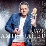 کاور آهنگ Amir Jahed - Ejaze