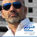 کاور آهنگ Ali Tabrizi - Hanoozam