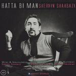 کاور آهنگ Shervin Shahbazi - Hatta Bi Man