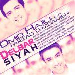 کاور آهنگ Omid Hajili - Delbar Siyah (Ft Farzad Dazdameh)