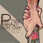کاور آهنگ Touraj Parazit - Hessi Dari