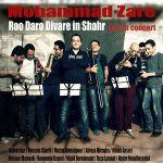 کاور آهنگ Mohammad Zare - Ro Daro Divare In Shahr (Live)