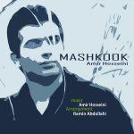 کاور آهنگ Amir Hosseini - Mashkook