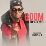 کاور آهنگ Ali Mahyari - Boom