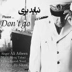 کاور آهنگ Ali Atbeen - Nabayad Beri