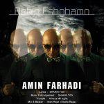 کاور آهنگ Amin Farhadi - Bebin Eshghamo
