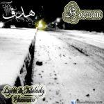 کاور آهنگ Hooman - Hadaf