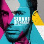 Sirvan Khosravi - Bi Gharar – Club Remix