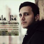 کاور آهنگ Mohsen Bozorgi - Mesle Mah