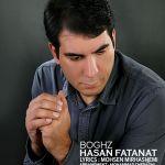 کاور آهنگ Hasan Fatanat - Boghz