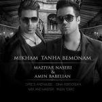 کاور آهنگ Maziyar Naseri & Amin Babelian - Mikham Tanha Bemonam
